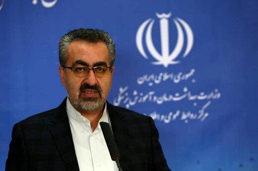 کدام واکسن در ایران بیشتر تزریق شده است؟
