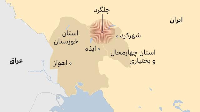 آسیب ۶۰ درصدی زلزله امروز چلگرد به واحدهای مسکونی